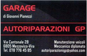 garage-p-300x192.jpg