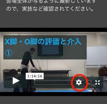 【Shape-lab Online05】再生速度を変更する方法