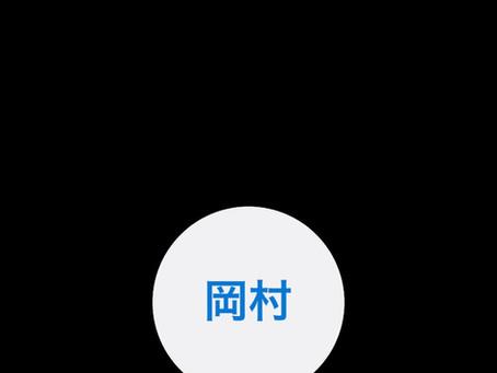 【Shape-lab Online 7 Online会員がLIVE配信に参加する方法】