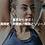 Thumbnail: 肩関節・肘関節の触診とリリース