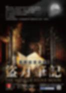 格林跳工作室-新竹密室逃脫實境遊戲-盜月筆記