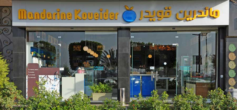 Mandarine Koueider. 13 Egyptian Dessert Shops & Patisseries More Than 50 Years Old