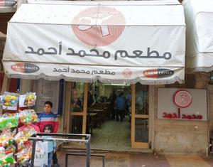 Mohamed Ahmed. Best restaurants in Alexandria, Egypt