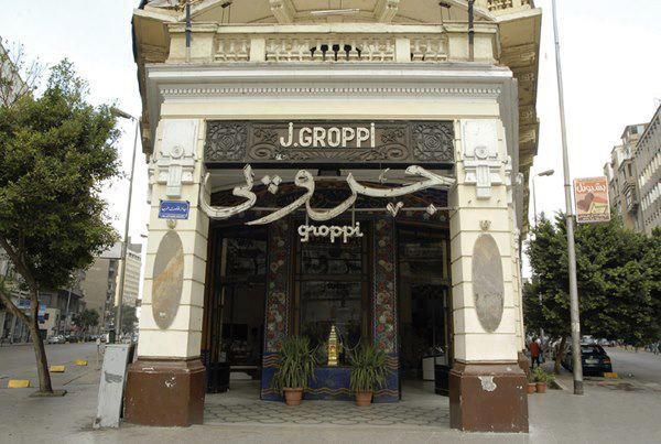 Groppi. 13 Egyptian Dessert Shops & Patisseries More Than 50 Years Old