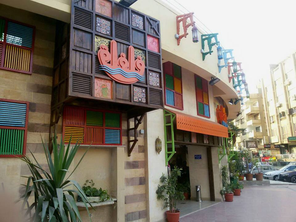 Felfela. 21 Classic 90s Restaurants in Cairo That Are Still Open Until Now