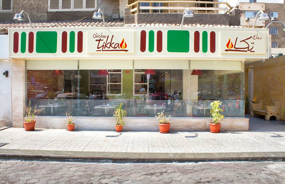 Chicken Tikka. 21 Classic 90s Restaurants in Cairo That Are Still Open Until Now