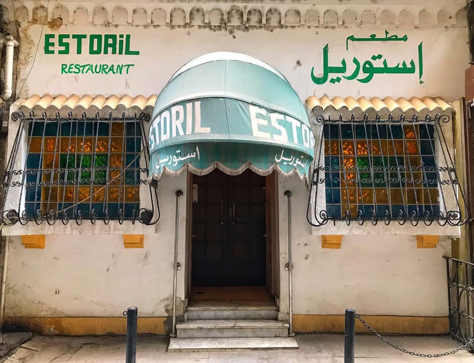 Estoril. Vintage Cairo: 15 of the Oldest Restaurants, Bars and Cafes in the City