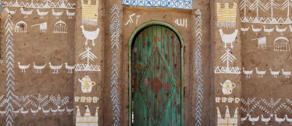 Nubian museum. 7 Important Egyptian Museums To Truly Understand Egypt's History