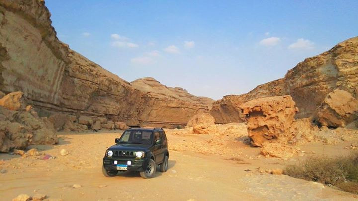 Wadi Degla protectorate. 6 Places To Enjoy Easter & Sham el Naseem In Cairo While Still Avoiding The Crowds