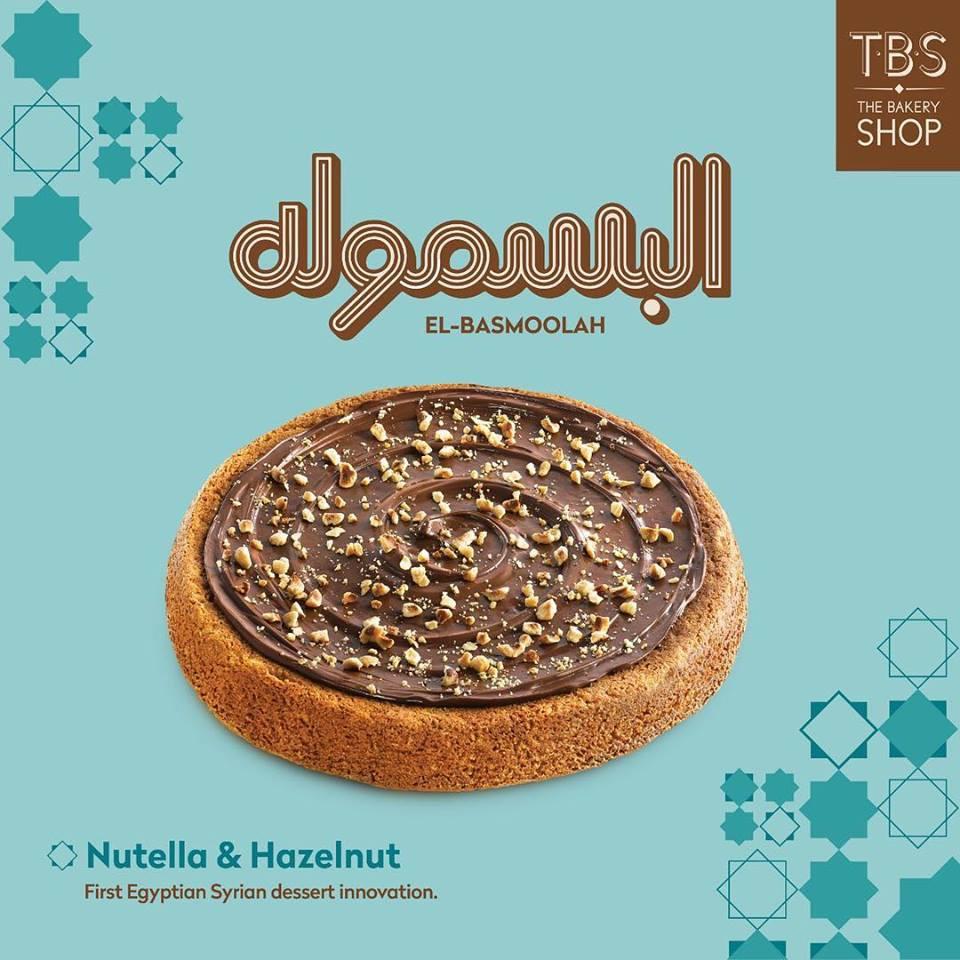 basmoolah. 9 New & Strange Ramadan Desserts in Egypt