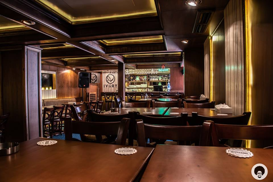 Ivory Lounge. Bars and Night Spots in Alexandria, Egypt