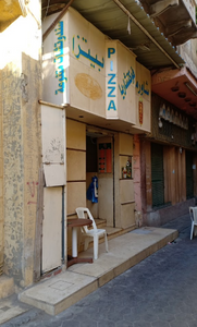 Focacceria. Best restaurants in Alexandria, Egypt