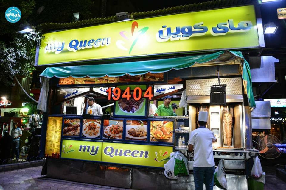 My Queen. 21 Classic 90s Restaurants in Cairo That Are Still Open Until Now