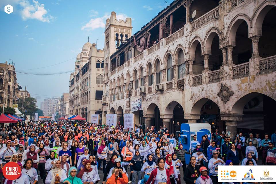 Women's race for Cairo Runners. Cairo on a Budget: 10 Cheap Ways To Enjoy The City