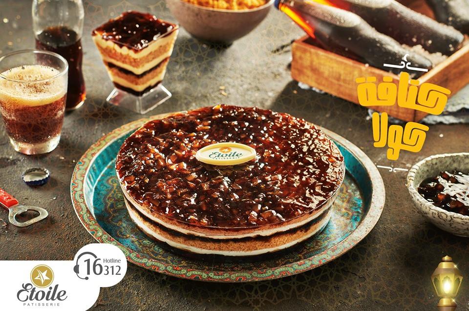 cola konafa. 9 New & Strange Ramadan Desserts in Egypt