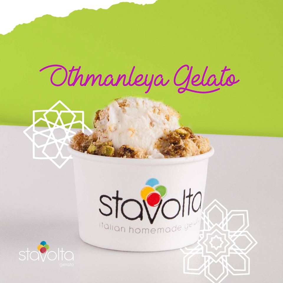 othmanleya gelato. 9 New & Strange Ramadan Desserts in Egypt