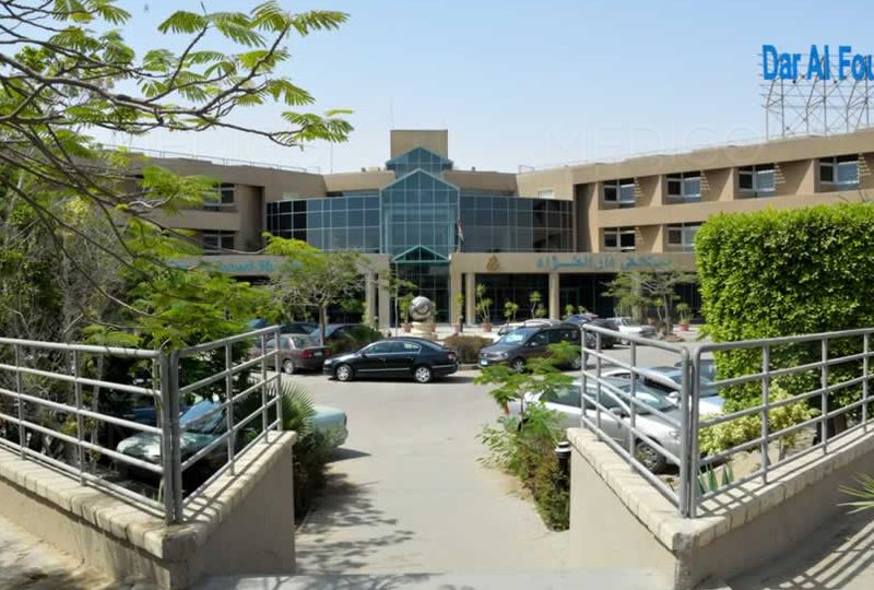 Dar Al Fouad hospital in Egypt. Egypt is a great option for medical tourism and dental tourism. Egypt is the best 2019 travel destination