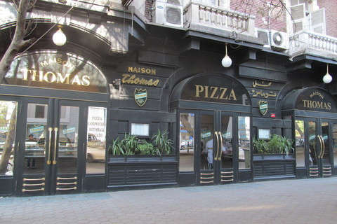 Maison Thomas Pizza. 21 Classic 90s Restaurants in Cairo That Are Still Open Until Now