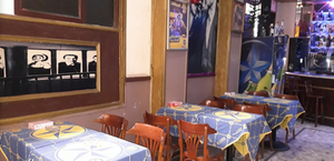 Nefertiti. Bars and Night Spots in Alexandria, Egypt