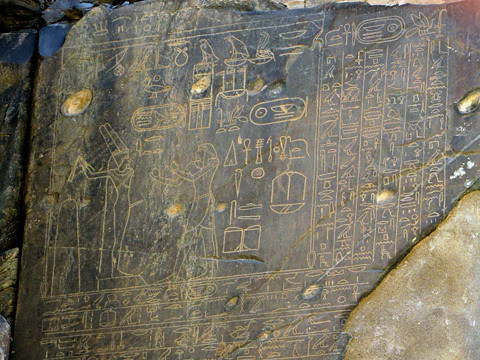 Wadi Hamammat. 9 Natural and Historical Sites in Egypt Most People Have Never Heard Of