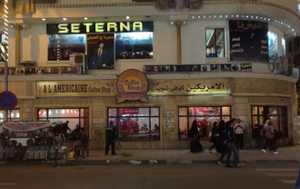 A L'Americaine. Vintage Cairo: 15 of the Oldest Restaurants, Bars and Cafes in the City