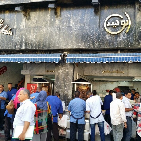 Abou Haidar. 21 Classic 90s Restaurants in Cairo That Are Still Open Until Now