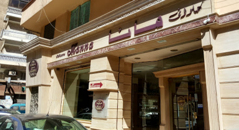Manna. 13 Egyptian Dessert Shops & Patisseries More Than 50 Years Old