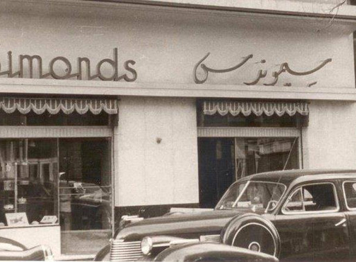 14 Egyptian Dessert Shops & Patisseries More Than 50 Years Old