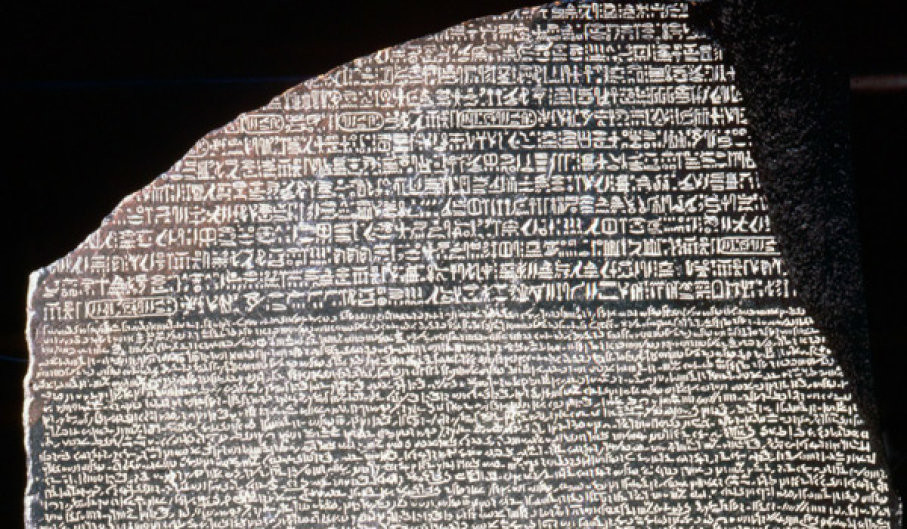 Rosetta stone. 7 Modern Egyptian Cities More Than 5,000 Years Old