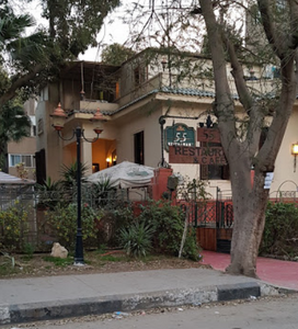 Villa 55. Places To Have Dinner & Drinks in Maadi