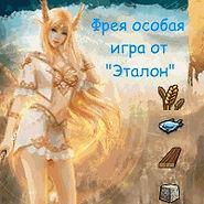 freya_edited.jpg