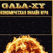 Gala-XY_edited.jpg