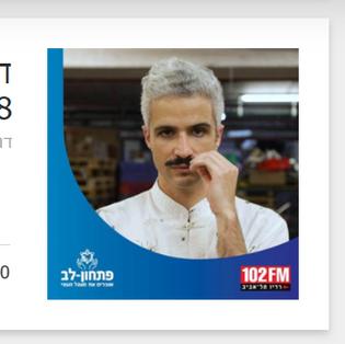 102FM - OFIRA ASSAYAG