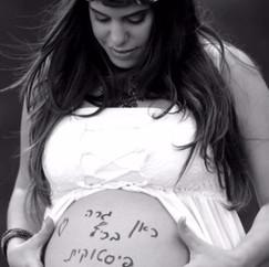הפקת צילומי הריון פרימיום