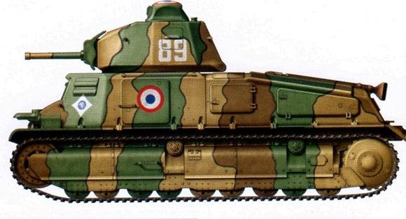 French Tricolor roundel for 1-285 tanks -Custom Order
