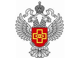 emblema-roszdravnadzor-full.jpg