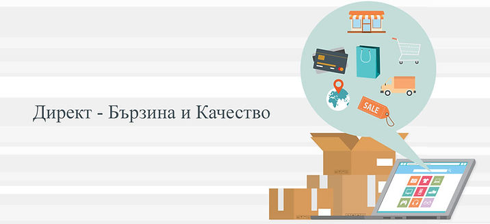 Delegate куриер | Бързи и качествени доставки и изпъление на делегирани задачи на територията на гр. София