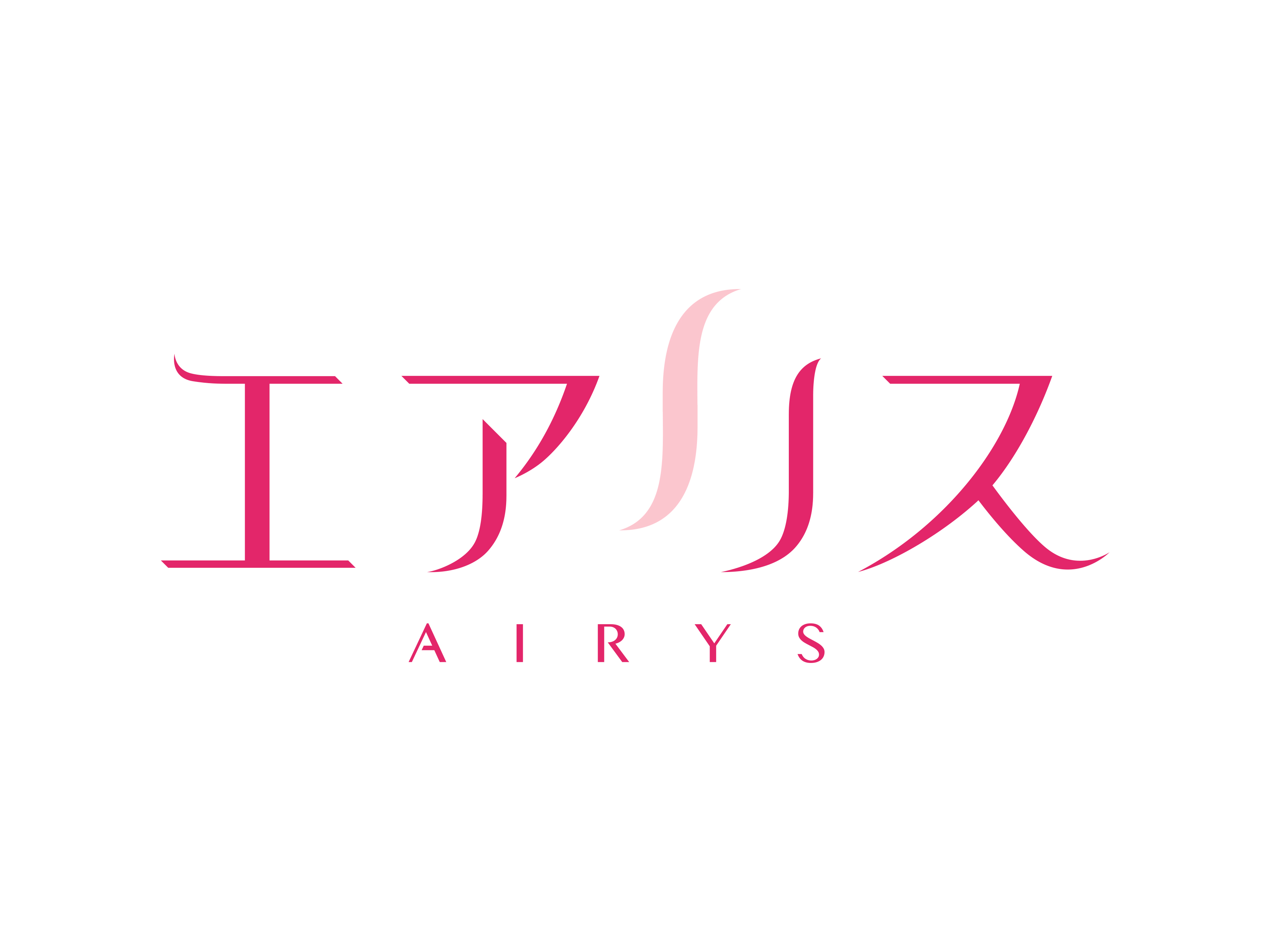 airys_1
