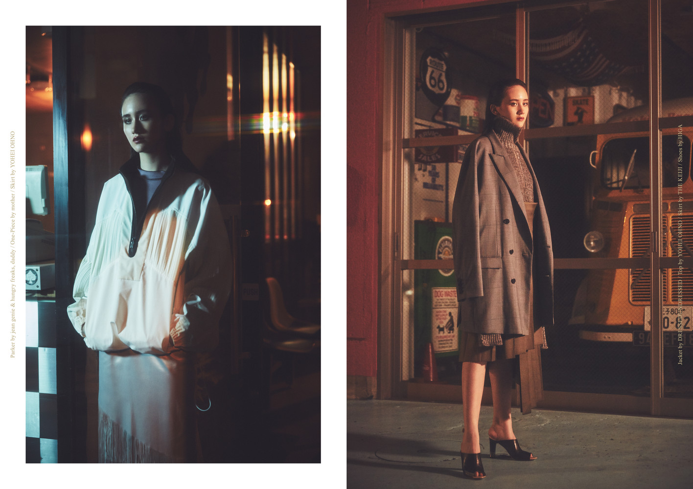 Left page: Parker_jean genie & hungry freaks, daddy One-Piece_mother Skirt_YOHEI OHNO  Right page: Jacket_DRESSEDUNDRESSED Top_YOHEI OHNO Skirt_THE KEIJI Shoes_HIGA