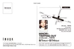 minori_nakada_dm_ol_2