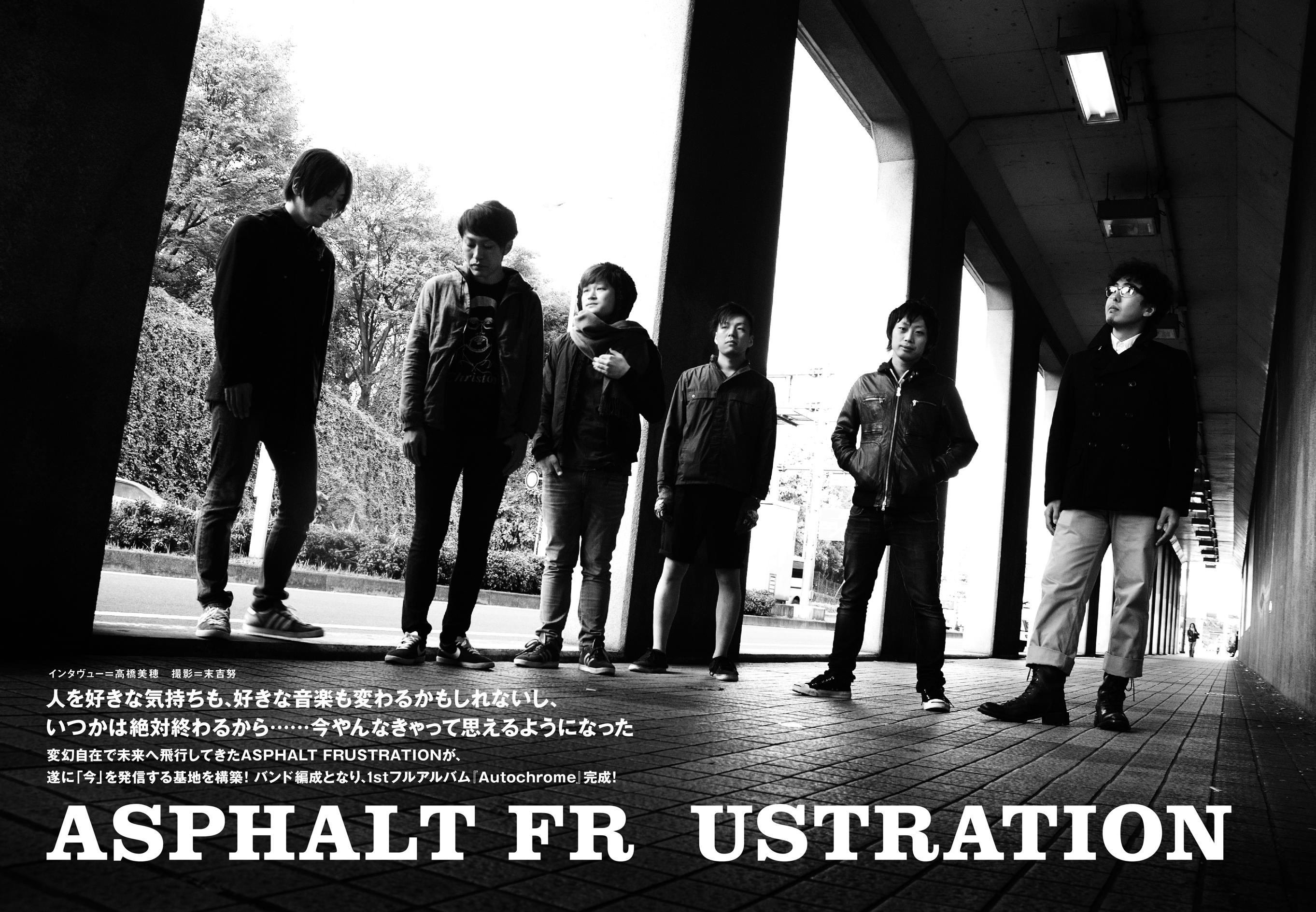 ASPHALT FRUSTRATION_入稿_2