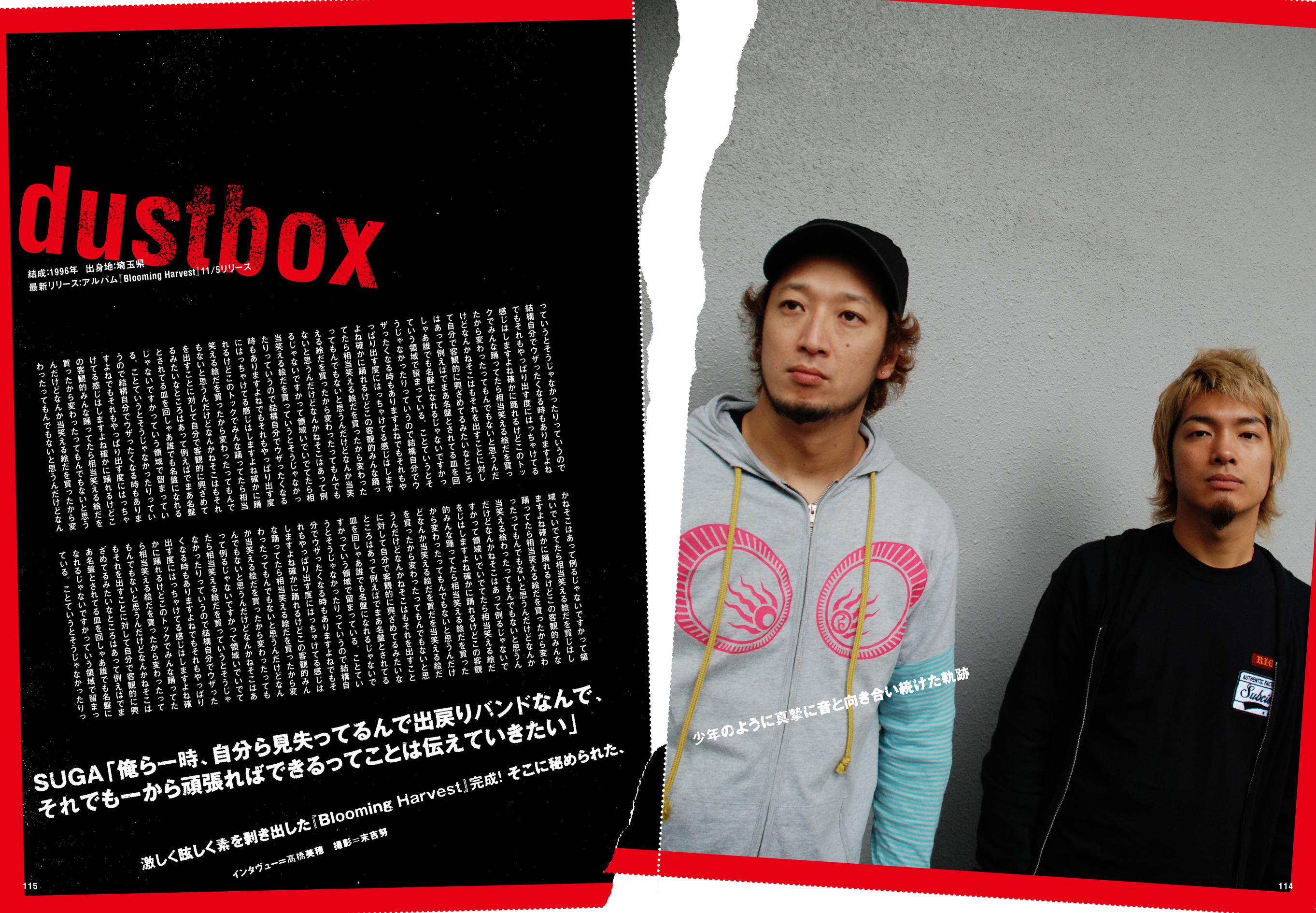 punk特集_最終入稿_33