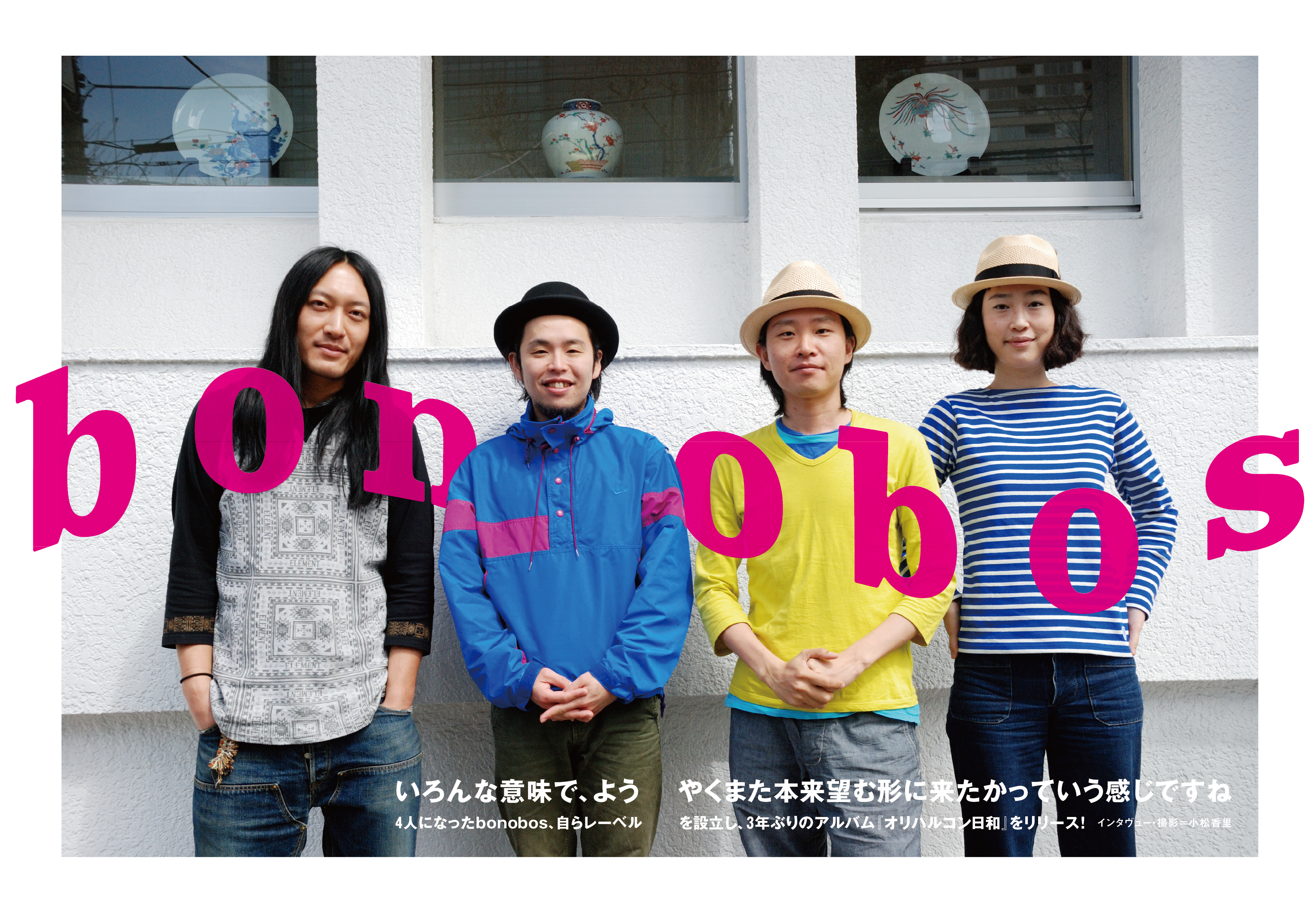 bonobos_最終入稿_2