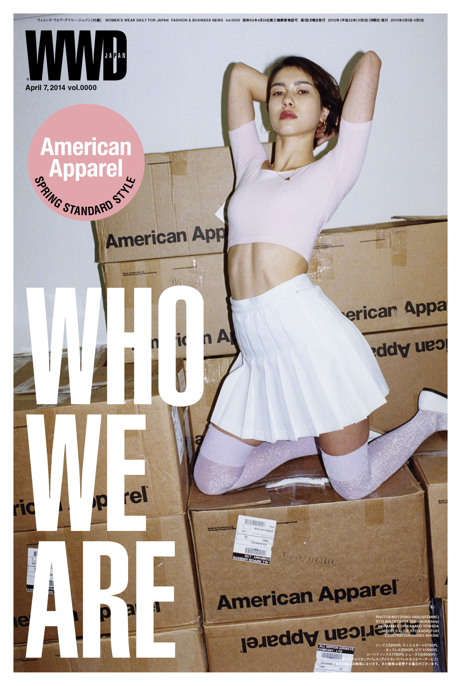 aa_cover7