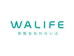 walife_logo