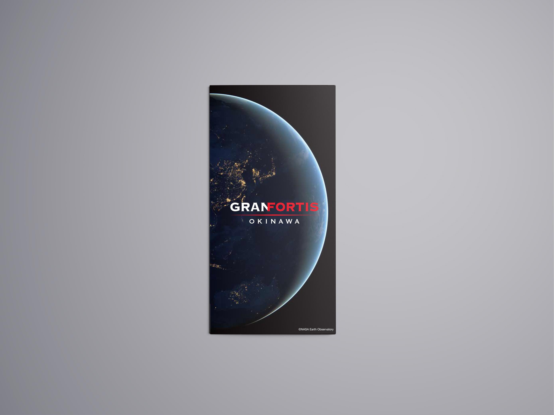 granfortis_brochure_1
