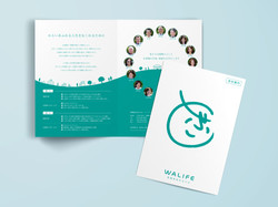 walife_brochure