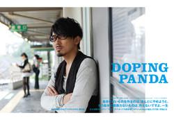 Doping Panda_最終入稿_3