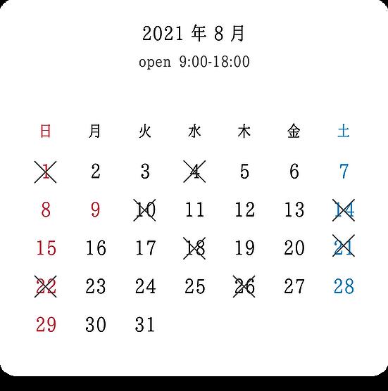 カレンダーサイト用.png