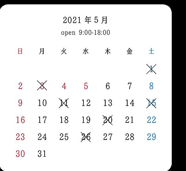 カレンダーサイト用5月.PNG